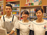 Fa-So-La DRUGSTORE 中央ビルB1店のアルバイト情報