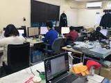 株式会社キヨシ商事のアルバイト情報