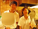 くま食堂のアルバイト情報