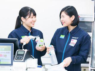 ファミリーマート 名古屋国際センター店のアルバイト情報