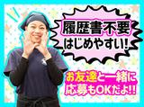 ラーメン魁力屋 堺新金岡店(1014)のアルバイト情報
