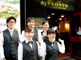 PRONTO(プロント) 品川店のアルバイト情報