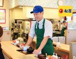 松屋 仙台中央店のアルバイト情報