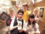 世界のビール博物館 横浜店のアルバイト情報