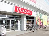 ホクノースーパー中央店のアルバイト情報
