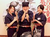 歌志軒 犬山駅前店のアルバイト情報