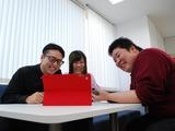 株式会社イマジカデジタルスケープ(東証一部イマジカ・ロボットグループ)のアルバイト情報