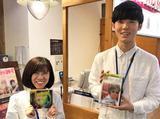 TSUTAYA 土佐堀店 のアルバイト情報