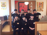 仏跳麺 都城店のアルバイト情報