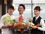 AWkitchen OSAKA 大阪あべのハルカス店のアルバイト情報