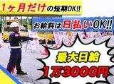 株式会社阪神セキュリティのアルバイト情報