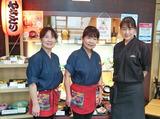 赤羽個室居酒屋 名古屋料理とお酒 なごや香 赤羽ビビオ店[5307]のアルバイト情報