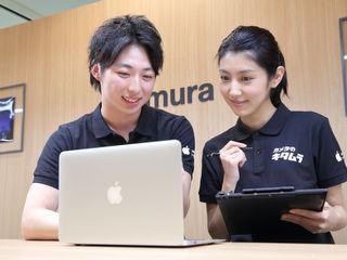 カメラのキタムラ アップル製品サービス 金沢/香林坊東急スクエア店のアルバイト情報