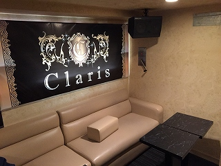 Club Clarisのアルバイト情報