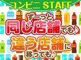 株式会社リージェンシー 池袋支店※渋谷エリア/GEMB02047のアルバイト情報