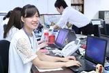 株式会社 古田土経営のアルバイト情報