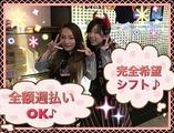 K-POWERS大阪本店(オアシスグループ)のアルバイト情報