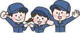 株式会社ティーアール 勤務地:滋賀県甲賀市 ⽔⼝町ひのきが丘のアルバイト情報