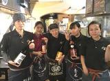 俺の居酒屋 三蔵(さんぞう) 本郷三丁目店のアルバイト情報