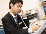 京都典礼会館のアルバイト情報