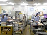 三和電子サーキット株式会社 東海工場のアルバイト情報