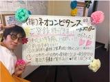 株式会社ネオコンピタンス 勤務地:西川口駅周辺(KWG)のアルバイト情報