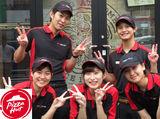 Pizza Hut 竹の塚店のアルバイト情報