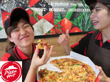 Pizza Hut 町田中町店のアルバイト情報