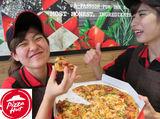 Pizza Hut 海老江店のアルバイト情報
