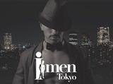 I MEN TOKYO ※NEW OPENのアルバイト情報
