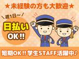 株式会社JSP 高松営業所 ※勤務地:高松市内のアルバイト情報
