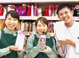 Wants(ウォンツ) 宇部新川店のアルバイト情報