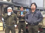 株式会社 瀬川興業のアルバイト情報