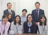 株式会社エラン 広島支店のアルバイト情報