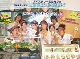 八景島リトルダーリン シーパラダイス本店のアルバイト情報