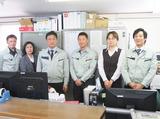 道央舗道株式会社のアルバイト情報