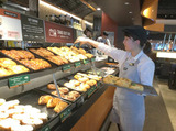 PIER'S CAFE  南青山店のアルバイト情報