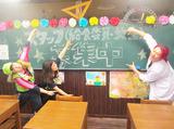 個室居酒屋 6年4組 渋谷分校のアルバイト情報