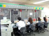 レモンガス株式会社 監視業務部のアルバイト情報