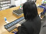 修学旅行総合企画 株式会社光のアルバイト情報
