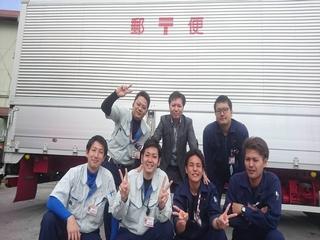 沖縄郵便逓送株式会社のアルバイト情報