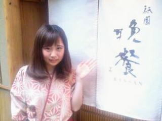 祇園晩餐 京色のアルバイト情報