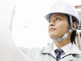 Touma測建株式会社のアルバイト情報