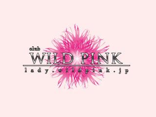 姉キャバ WILD PINK - ワイルドピンク -のアルバイト情報