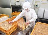 太陽食品株式会社 本社工場のアルバイト情報