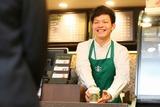 スターバックス コーヒー JR東京駅 八重洲北口店のアルバイト情報