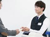 理容cut-A 名古屋みなとのアルバイト情報
