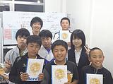 ヒーローズ 戸田新曽校のアルバイト情報