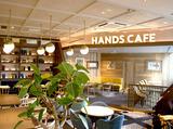 ハンズカフェ もりのみやキューズモール店のアルバイト情報