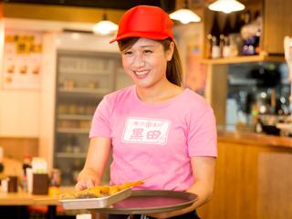 俺の串かつ 黒田 甲府ココリ店のアルバイト情報